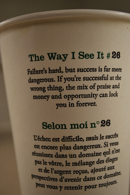 starbucks_drink_quote